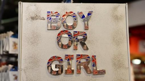 Royal Boy or Girl